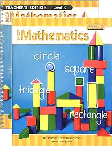 MCP Math - Kindergarten Bundle